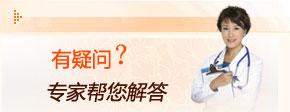 运城温宿县习惯性人流会有哪些症状?